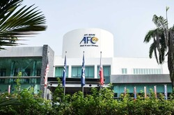 AFC announces postponement of 2022 World Cup qualifiers