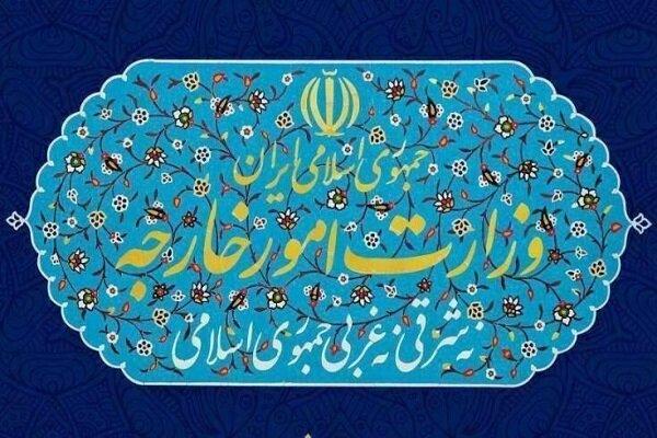 طهران: الإدارة الأميركية تستغل ممارسة الإرهاب الاقتصادي بسبب عجزها