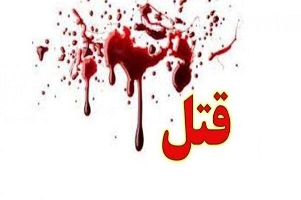 قتل مادر و کودک یکساله در بهارستان