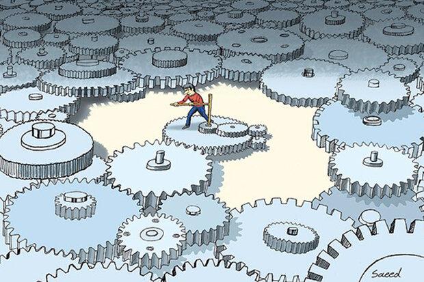 پنجره واحد فیزیکی شروع کسب و کار چه فرایندهایی را یکپارچه میکند؟