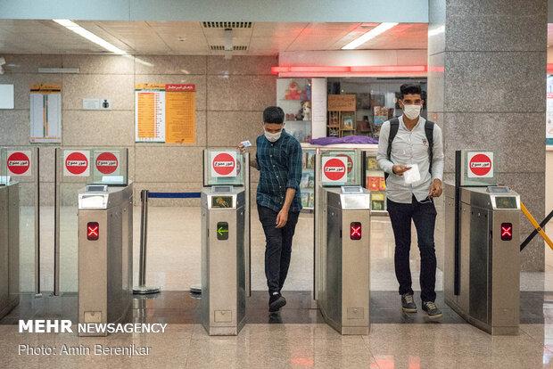 آغاز پخش تیزرهای آموزشی راهور در متروی تهران