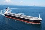 İran'ın beşinci petrol tankeri de Venezuela'ya ulaştı