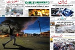 Iranian media react to racist action of US police in solidarity with American people