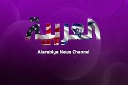 A look at US-Saudi media reports on recent developments in Iraq