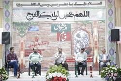 همایش فرهنگی پیشوای قیام