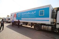 کاروان سلامت ستاد اجرایی فرمان امام خمینی (ره) وارد دزفول شد
