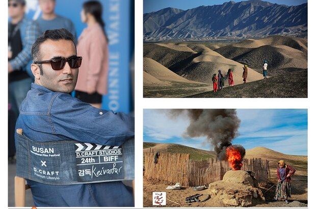 'Among the Hills' awarded at MENA Film Festival