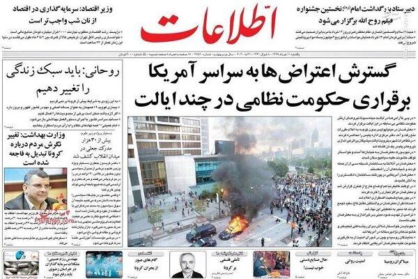 İran basını ABD'deki ırkçı krizine geniş yer ayırdı