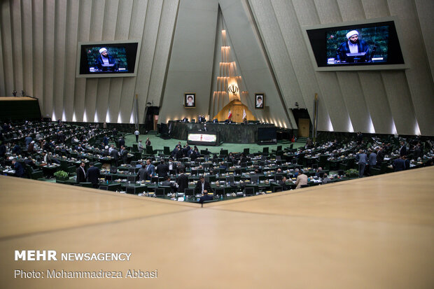 3rd open session of new Parl. held on Sunday