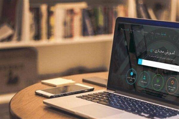 همایش ملی چالشهای یادگیری الکترونیک در آموزش عالی برگزار می شود