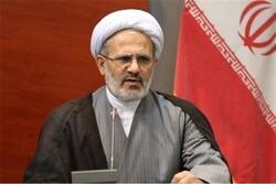 همایش مجازی بینالمللی نهضت عاشورا در اندیشه امام خمینی (ره)
