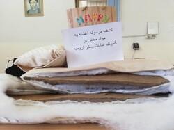 ۴.۳ کیلوگرم تریاک در گمرکات آذربایجان غربی کشف شد