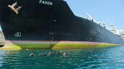 """Iranian tanker """"FAXON"""" being protected, monitored by Venezuela's navy forces"""