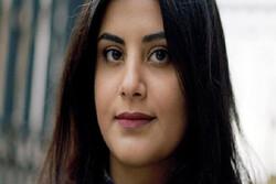مقامات سعودی درباره «لجین الهذلول» اطلاع رسانی کنند