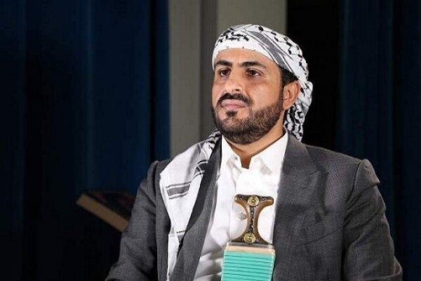 Ensarullah Sözcüsü ABD'deki olayları değerlendirdi