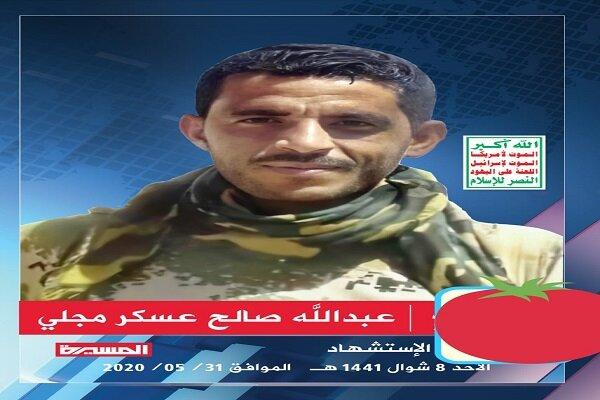 استشهاد مصور قناه المسيرة اليمنية ضمن معارك التحرير