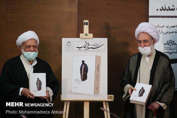 روایت سیدحسن نصرالله از ناشناخته ماندن آیتالله خامنهای در ایران