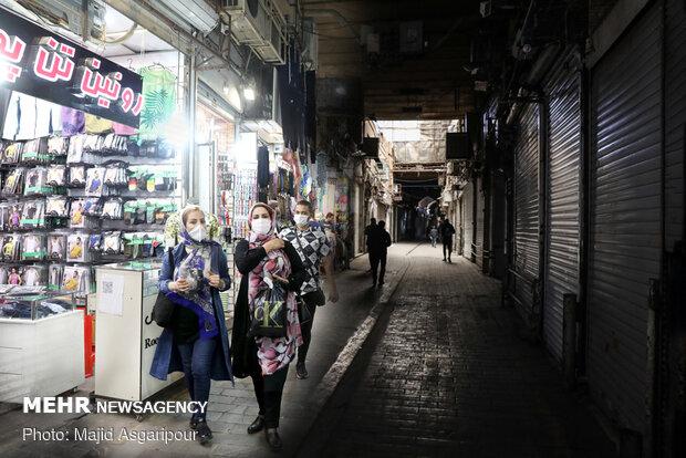 عکس بازار