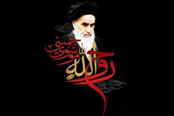 برنامه های گرامیداشت ارتحال امام(ره) در گلستان به صورت مجازی برگزار می شود