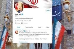 Dışişleri Bakanı Zarif: ABD'nin o tekniği işe yaramadı