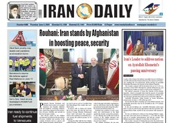 Front pages of Iranian international dailies on June 2