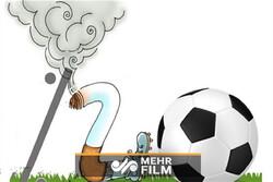دخانیات در بین فوتبالیست ها