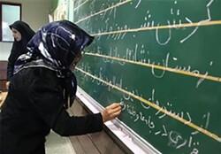 ۹هزار و ۸۷۰ نفر تحت پوشش دوره های سوادآموزی قرار خواهند گرفت