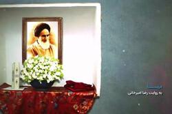 روایت رضا امیرخانی از تشییع امام خمینی(ره)/ «ارمیا» به «دریا» رسید