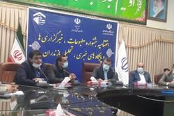 ۳۳ رسانه مازندران لغو مجوز شد/ تقدیر از نقد منصفانه خبرگزاری مهر