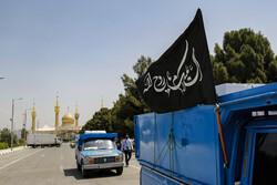 """İran'da yardım kampanyası """"Bereket"""" başladı"""