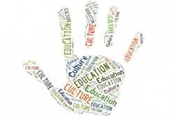کنگره آموزش، فرهنگ و زندگی مشترک برگزار میشود