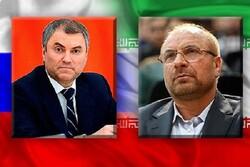 رئيس البرلمان الروسي يدعو إلى تفاعل نشط بين المشرعين الإيرانيين والروس