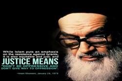 'Resisting, standing up against enemies', key success of Imam Khomeini: Interior min.