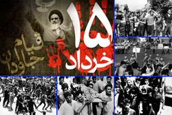 قیام ۱۵ خرداد با نقاشی شنی دیدنی شد