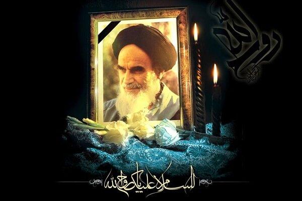 İran'da İmam Humeyni'nin (ra) vefat yıl dönümü anılıyor