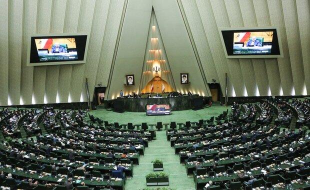 İran Meclisi'nden ABD'deki protestoculara destek mesajı