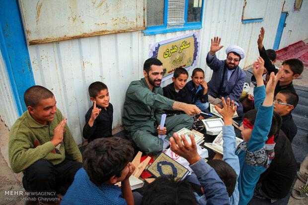 توجه نیروهای جوان و انقلابی به مناطق محروم