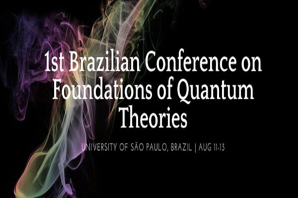 کنفرانس پیدایش نظریههای کوانتوم برگزار میشود