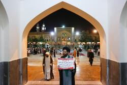 مراسم بزرگداشت امام خمینی (ره) در مدرسه فیضیه قم