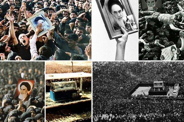 حال و هوای گیلان در ۱۴ خرداد ۶۸/ شهر سیاهپوش امام امت شد