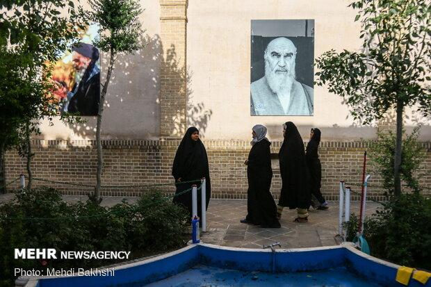 بیت امام خمینی(ره) در قم