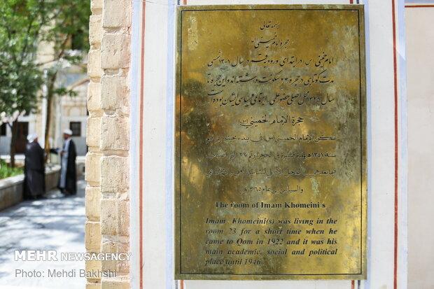 حجره  امام (ره) در مدرسه فیضیه قم