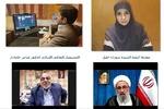 """المستشارية الثقافية الايرانية في لبنان تعقد ندوة حوارية بعنوان """"لقاء مع زوار الشمس"""""""