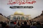 فراخوان «جمعه تجدید عهد» با مسجد الاقصی