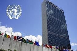 مفوضة حقوق الانسان في الامم المتحدة تنتقد العنصرية في اميركا