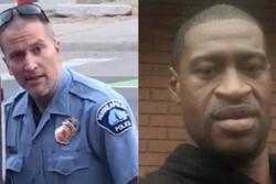 امریکہ میں جارج فلائیڈ کا قاتل پولیس ضمانت پر رہا