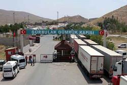 İran ve Türkiye arasındaki ekonomik ilişkiler geliştiriliyor