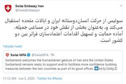 سوئیس از اقدامات ایران و آمریکا در آزادی زندانیان استقبال کرد