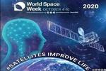 هفته فضا با شعار «ماهوارهها زندگی را بهتر میکنند» برگزار می شود