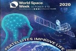 دبیر ستاد برگزاری هفته جهانی فضا در سال ۹۹ منصوب شد